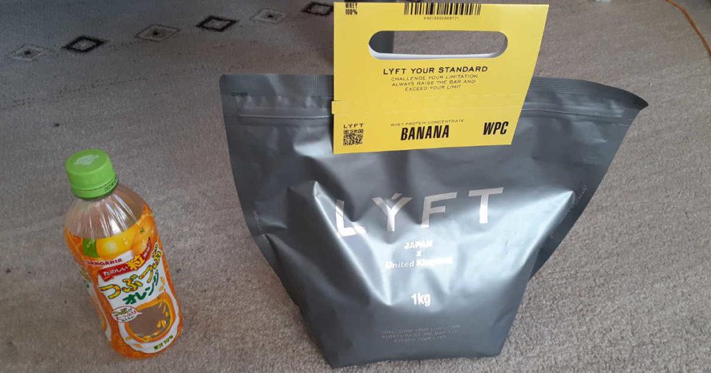LYFTプロテインのパッケージ。取っ手が特徴的。